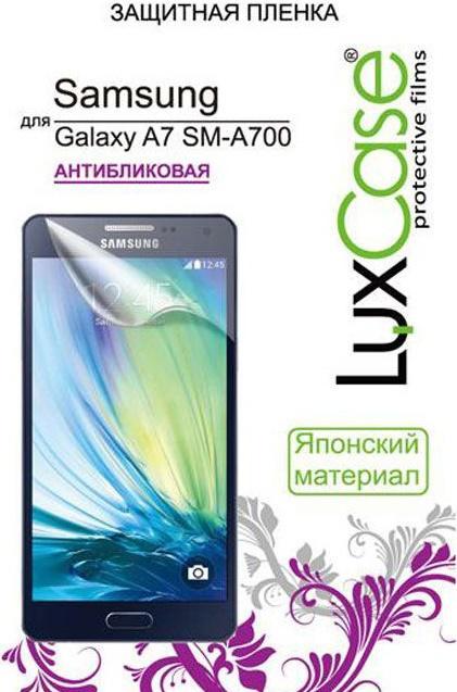 Пленка защитная антибликовая Lux Case для Samsung Galaxy A7 2016 Front&Back