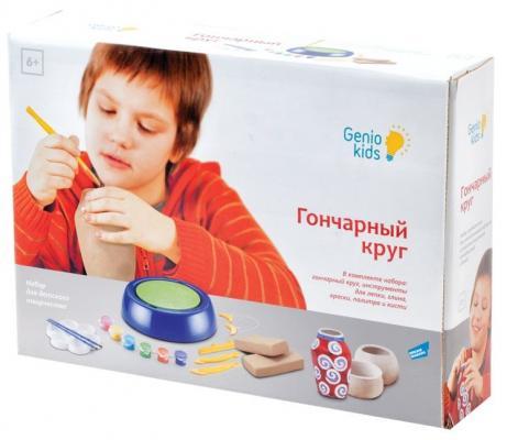 Набор для творчества Genio Kids Гончарный круг от 3 лет 103 genio kids набор для детского творчества котик