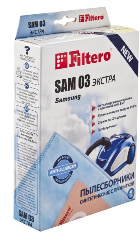 Пылесборники Filtero SAM 03 Экстра пятислойные 4шт лапки антивибрационные filtero 909 4шт