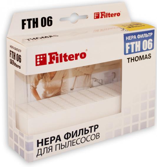 НЕРА-фильтр Filtero FTH 06 фильтр filtero fth 23 bsh