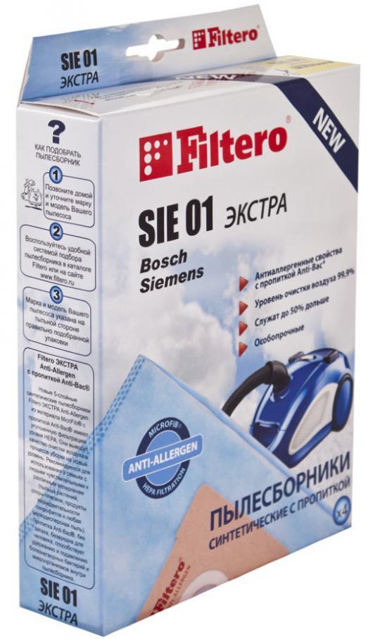 Пылесборники Filtero SIE 01 Экстра пятислойные 4шт filtero sie 01 xxl экстра