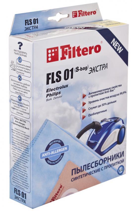 Пылесборники Filtero FLS 01 Экстра пятислойные 4шт лапки антивибрационные filtero 909 4шт
