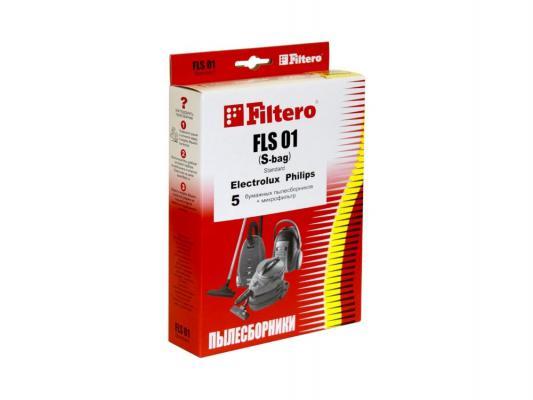 Пылесборники Filtero FLS 01 S-bag Standard двухслойные 5шт+фильтр filtero fls 01 standart