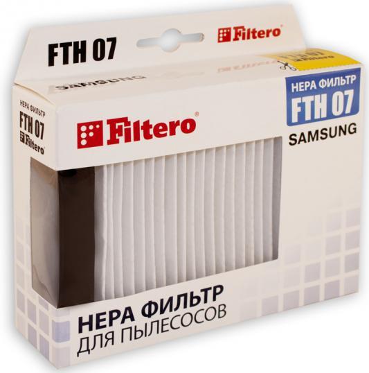 НЕРА-фильтр Filtero FTH 07 фильтр filtero fth 12