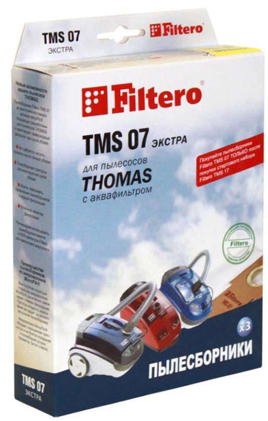 Пылесборники Filtero TMS 07 Экстра пятислойные 3шт filtero tms 07 3 extra