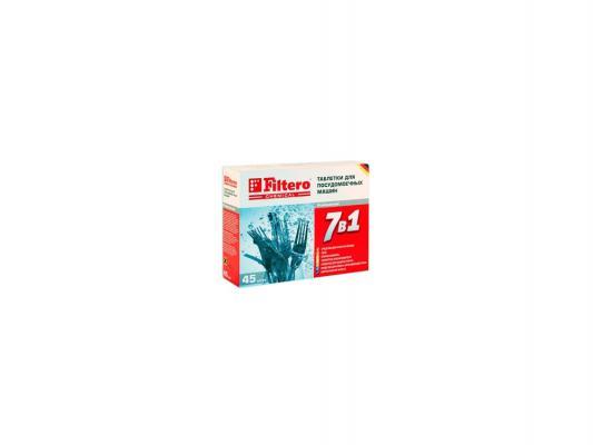 Таблетки для посудомоечных машин Filtero 702 7 в 1 45шт