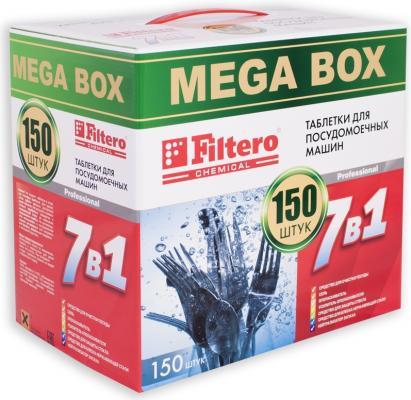 Таблетки для посудомоечных машин Filtero 704 7 в 1 150шт