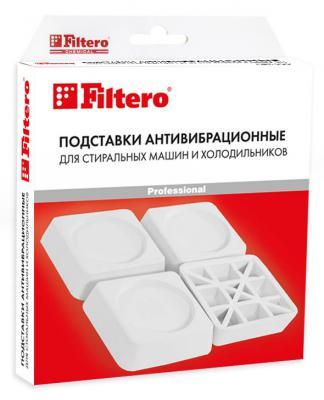 Антивибрационная подставка для стиральных машин и холодильников Filtero 909