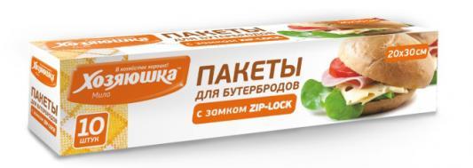 Пакеты для бутербродов с замком ХОЗЯЮШКА Мила 09042