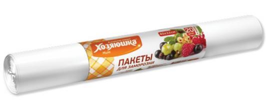 Пакет для хранения и замораживания продуктов Хозяюшка Мила 09010-110