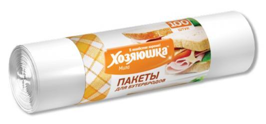 Пакеты для бутербродов Хозяюшка Мила 09013