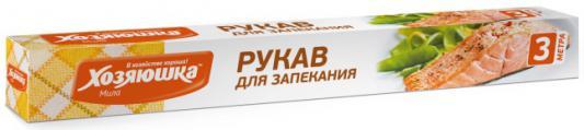 Рукав для запекания Хозяюшка Мила 09040 от 123.ru