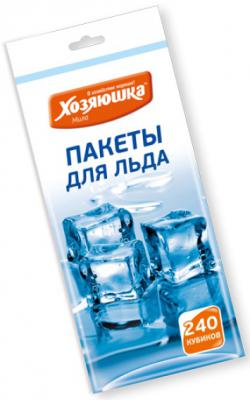 Пакеты для льда Хозяюшка Мила 09023 от 123.ru