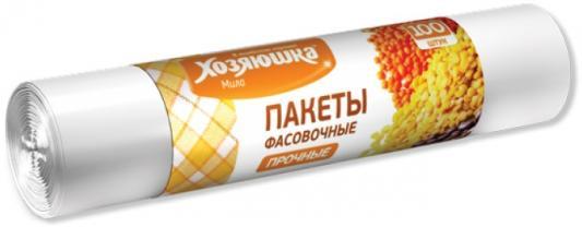 Пакеты фасовочные Хозяюшка Мила 09012