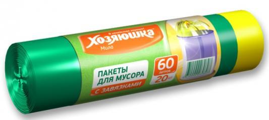 Пакеты для мусора Хозяюшка Мила 07006