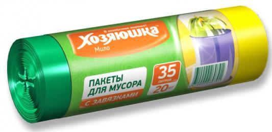 Пакеты для мусора Хозяюшка Мила 07005