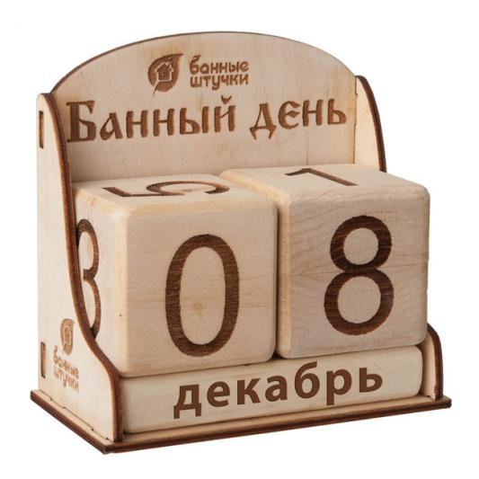 Купить Календарь деревянный Банные штучки 32314