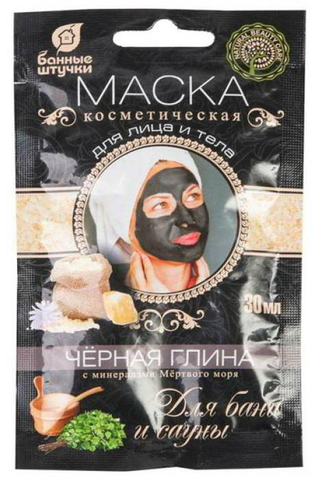 Маска для лица и тела Банные штучки 32362 маска для лица очищающая банные штучки 2 шт