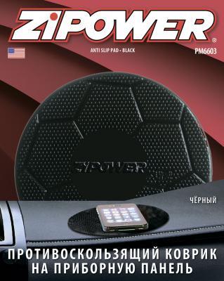 Коврик Zipower PM 6603 коврик на приборную панель zipower pm 6606