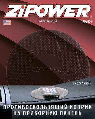 Коврик Zipower PM 6604