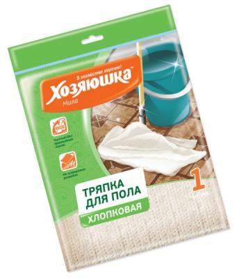 Тряпка для пола ХОЗЯЮШКА Мила хлопковая белая 06009 тряпка для мытья пола хозяюшка мила 06012 25