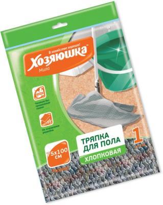 Тряпка для пола Хозяюшка Мила 06012-25