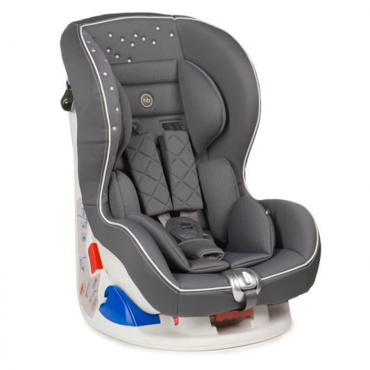 Автокресло Happy Baby Taurus V2 (grey) happy baby автокресло taurus v2 beige до 18 кг