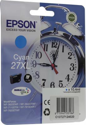 Картридж Epson TK-540C для Epson WorkForce WF-3620 1100стр Голубой