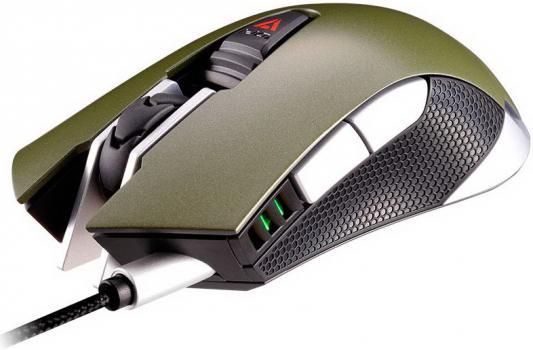 Мышь Cougar 530M зеленый USB cougar 530m army green