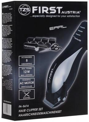 Машинка для стрижки волос First FA-5674-1 серебристый серый