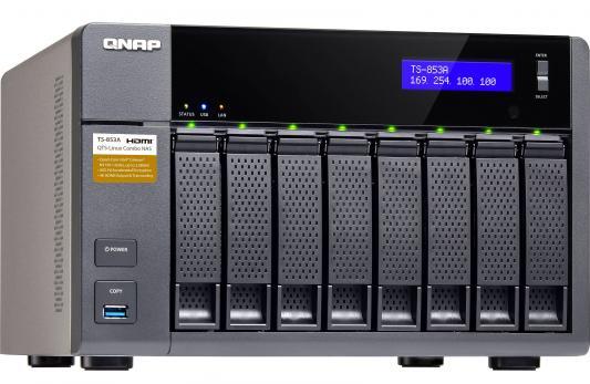 Сетевое хранилище QNAP TS-853A-4G Intel Celeron N3150 8xHDD