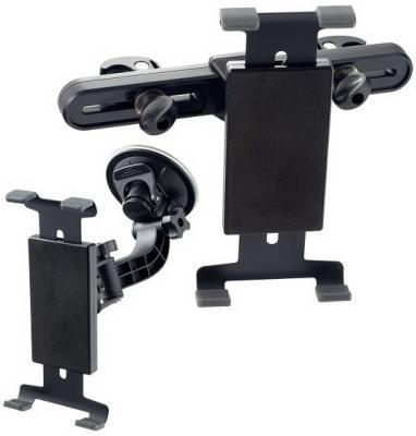 Автомобильный держатель Perfeo PH-702 7-11 на стекло или подголовник металл черный