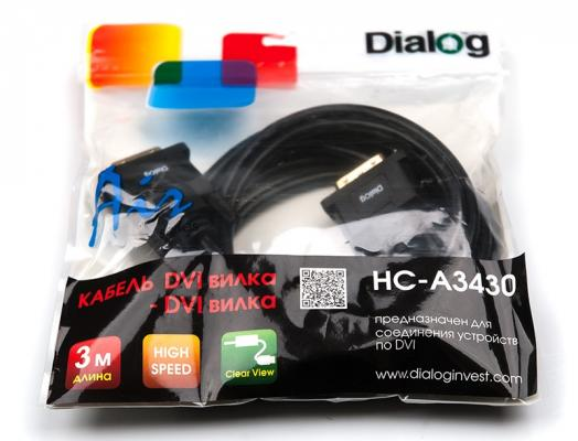 Кабель DVI-DVI 3.0м Dialog HC-A3430