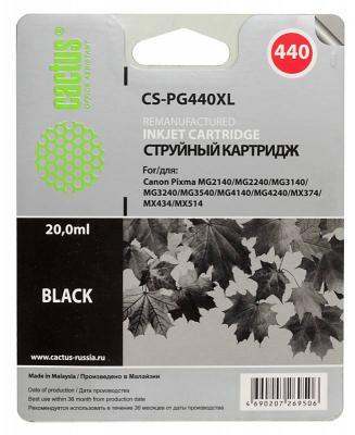 Картридж Cactus CS-PG440XL для Canon Pixma MG2140/MG3140 черный 600стр цена