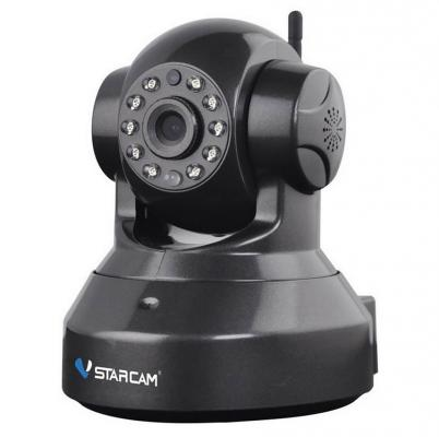 Камера IP VStarcam C9837WIP CMOS 1/3'' 1280 x 960 H.264 RJ-45 LAN Wi-Fi белый