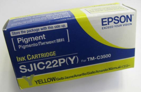 Картридж Epson C33S020604 для TM-C3500 желтый 1pcs c3400 compatible chip resetter suitable for epson tm c3400 printer chip resrt
