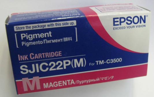 Картридж Epson C33S020603 для TM-C3500 пурпурный картридж epson t009402 для epson st photo 900 1270 1290 color 2 pack