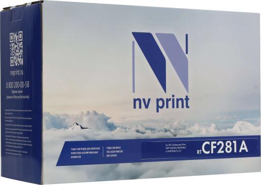 Картридж NV-Print CF281A для HP LJ MFP M630z/M604dn/n/M605dn/n/x черный 10500стр картридж nv print cf281a для hp