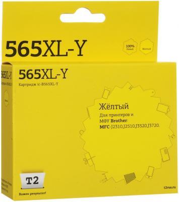 Картридж T2 IC-B565XL-Y для Brother MFC-J2310/J2510/J3520/J3720 желтый
