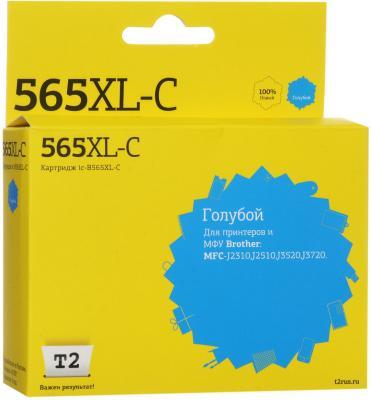 Картридж T2 IC-B565XL-C для Brother MFC-J2310/J2510/J3520/J3720 голубой