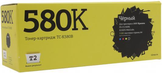 Картридж T2 TC-K580B для Kyocera FS-C5150DN/ECOSYS P6021cdn черный 3500стр картридж t2 tc k170 для kyocera fs 1320d 1320dn 1370dn ecosys p2135d p2135dn