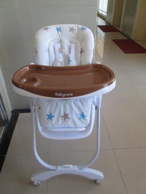 Стульчик для кормпления Baby Care Trona (brown)