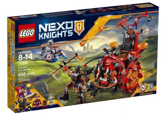 Конструктор Lego Нексо: Джестро-мобиль 658 элементов 70316