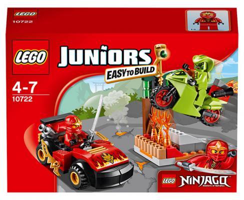 Конструктор LEGO Джуниорс: Схватка со змеями 92 элемента 10722