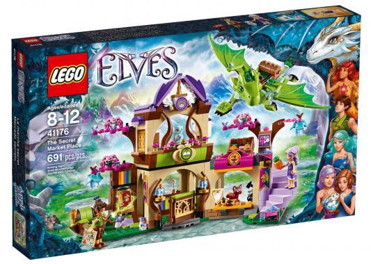Конструктор Lego Эльфы: Секретный рынок 691 элемент 41176