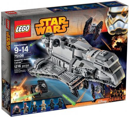 Конструктор Lego Star Wars Имперский десантный корабль 1216 элементов 75106