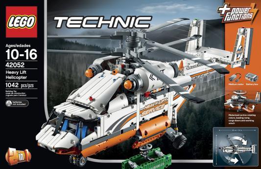 Конструктор Lego Technic: Грузовой вертолет 1042 элемента 42052