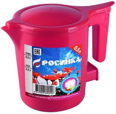 Чайник Росинка ЭЧ-0,5/0,5-220 500 Вт рубиновый 0.5 л пластик