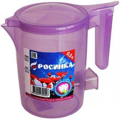 Чайник Росинка ЭЧ-0,5/0,5-220 500 Вт прозрачный сиреневый 0.5 л пластик