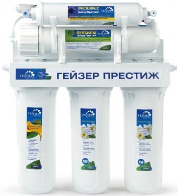 Система обратного осмоса Гейзер Престиж для воды с комплексным загрязнением 20001